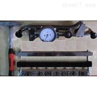 混凝土手持式应变仪 微变形测量仪