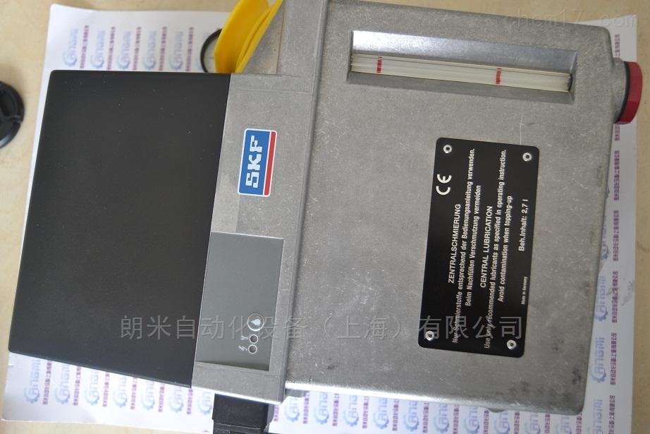 SKF WS322N3800MM