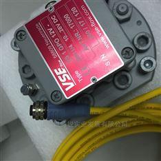 VSE防爆流量计VS4GP012V11/4