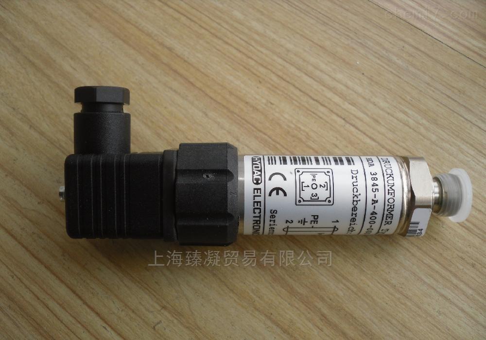 HYDAC贺德克HDA3844-E-100-000压力传感器