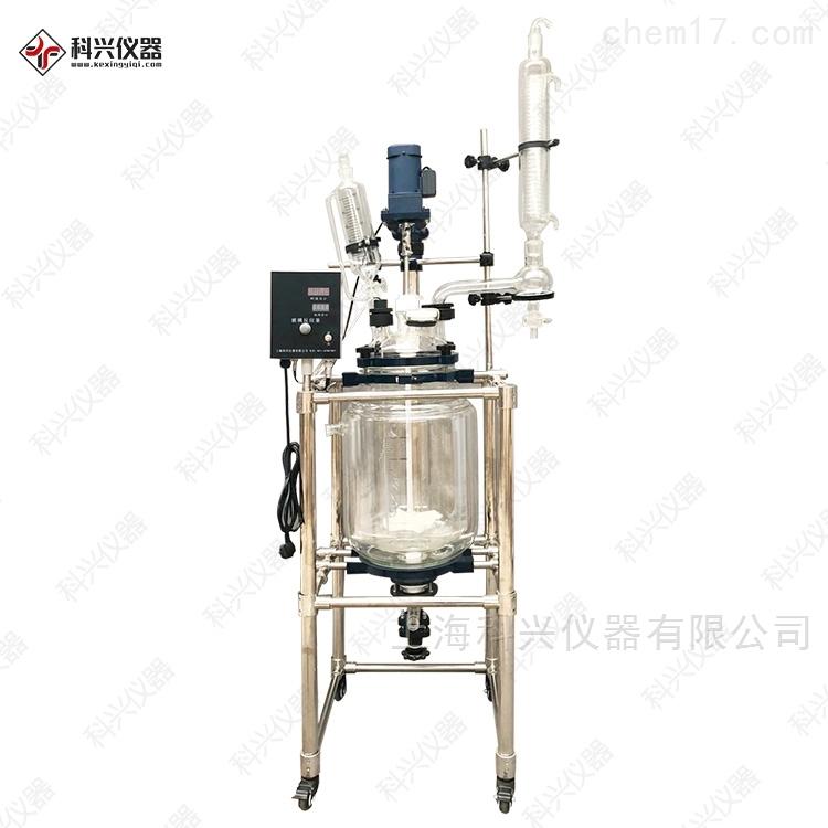 RAT-双层玻璃反应釜标准型20L