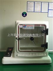 天津JW-5802冷凝水试验箱