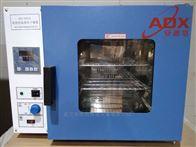 ADX-DHG-9140A江夏高温烘箱