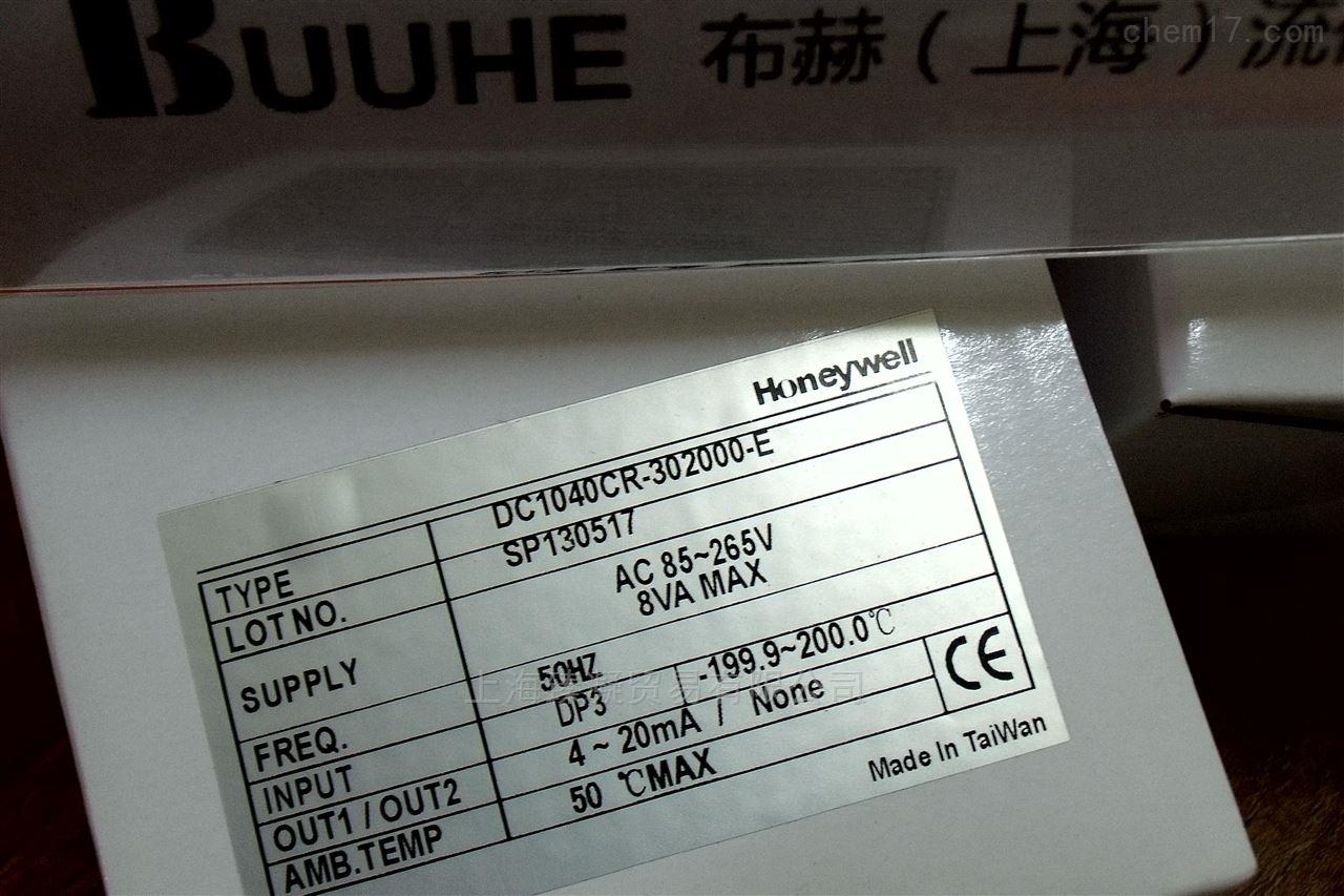霍尼韦尔Honeywell温控表上海厂家