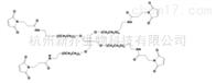 四臂聚乙二醇4 arm PEG Mal MW:20000四臂PEG马来酰亚胺