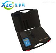南宁供应便携式浊度仪XC-XZ-0101生产厂家
