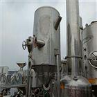 二手双效2.4吨浓缩蒸发器 质量好安装可用