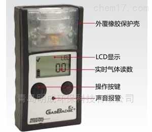 单一可燃气体检测仪美英思科GB90