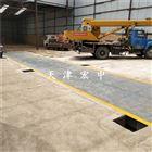 廣東60噸3米*12米電子汽車衡