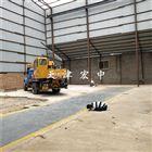 100吨地磅100T电子汽车衡厂家