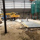 四川省200吨电子汽车衡-地磅厂家