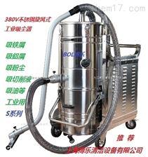 BL-530ZD自動清灰工業吸塵器