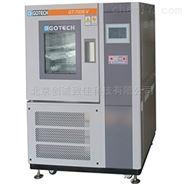 立式低温试验箱