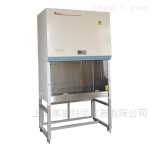 博訊生物安全柜BSC-1000A2