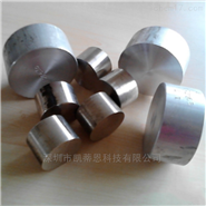 光譜儀標樣 鋁合金標樣E411M E412M E413
