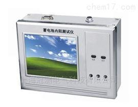 GY3121A蓄电池内阻测试仪生产厂家