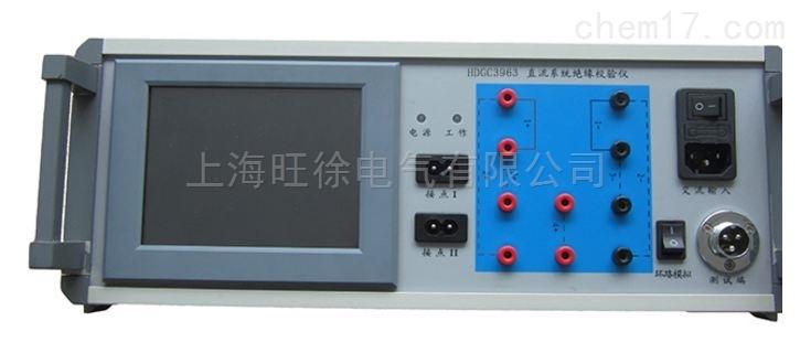 HDGC3963直流系统绝缘装置测试仪