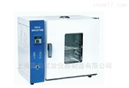 101-4HA强制对流干燥箱--上海雷韵