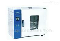 101-4HA101-4HA强制对流干燥箱--上海雷韵