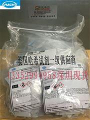 哈希2668000/2668000-CN氨氮试剂深圳现货