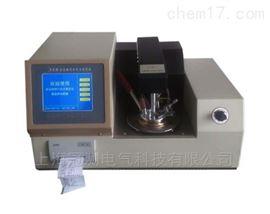 GY3201闭口闪点测定仪生产厂家