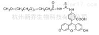 PEG衍生物mPEG-FITC MW:2000甲氧基聚乙二醇荧光素