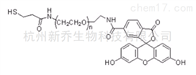 PEG衍生物FITC-PEG-SH MW:5000 荧光素聚乙二醇巯基