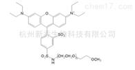 PEG衍生物mPEG-RB MW:20005000甲氧基聚乙二醇罗丹明B