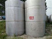 二手50立方304不锈钢储罐价格