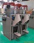 上海凯仕双口气压式干粉砂浆包装机
