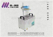 水浴氮吹仪DCY-12SL样品浓缩装置支持批发