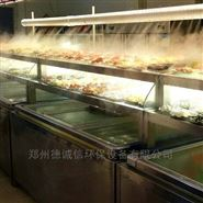蔬菜保鲜加湿设备生产厂家