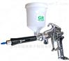 日本GA品牌CD-6汽车清洁系统套件 清洁喷枪
