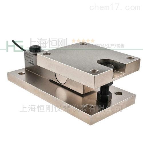 工厂动态称重模块,高精度反应釜电子秤