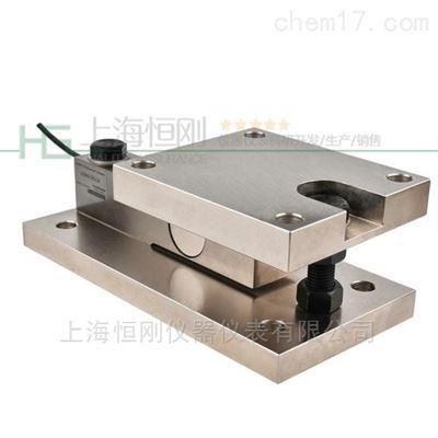 自动排料称重模块,动态称重传感器