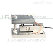 碳钢传感器模块,30t单只称重模块