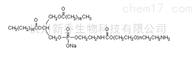 PEG衍生物DSPE-PEG-NH2 MW:2000磷脂聚乙二醇氨基