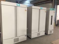 LPGX-600A低温光照培养箱600L