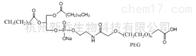 PEG衍生物DSPE-PEG-COOH MW:2000磷脂聚乙二醇羧基