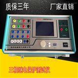 高品质JBC-03微电脑继电保护校验仪