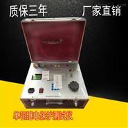 DR三相继电保护测试仪型号