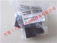 METALWORK电磁阀插头W0970510011货期短