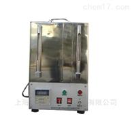 HHS-1HHS-1三氯乙烯回收仪--厂家发货
