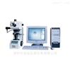 HVT-1000型图像处理显微维氏硬度计