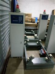 GZC-YH液化气灌装秤  2t电子充装秤