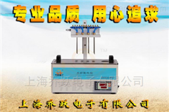 JOYN-DCY-12S河北水浴氮吹仪