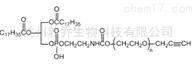 PEG衍生物DSPE-PEG-Alkyne二硬脂酰基磷脂PEG炔基