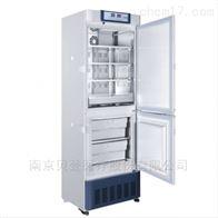 海尔2~8℃/-10~-26℃冷藏冷冻箱 HYCD-205