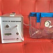 真空箱气袋采样器(S型)
