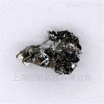 HQBP-As黑砷磷晶体黑磷-砷合金